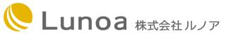 株式会社 ルノア Lunoa Co.,Ltd.